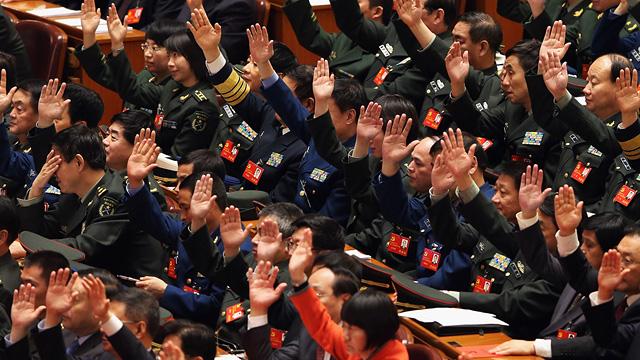 Rebellious National Congress delegate