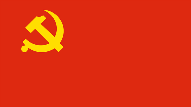 Flag of the Communist Party of China