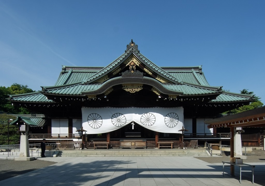 The Yasukuni Shrine before it was dismantled and reassembled around Prime Minister Shinzo Abe.
