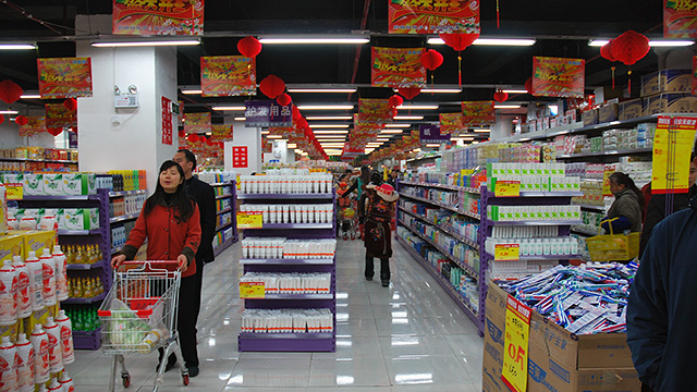 "Wumei Supermarket Launches ""Fit for Consumption"" Luxury Product Line"