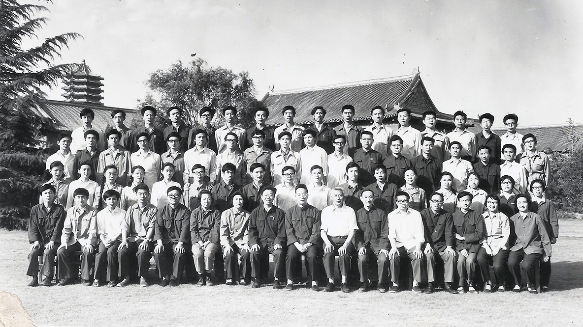 Peking University Class of '66