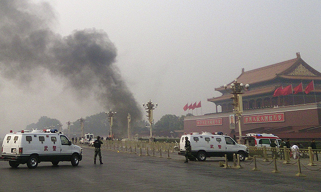 Tiananmen Attack