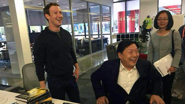 Mark Zuckerberg and Lu Wei
